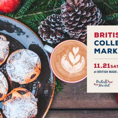 british collectors market